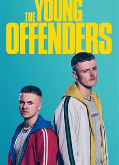 BBC:少年犯第一季/愛爾蘭社會搖第一季/the young offenders