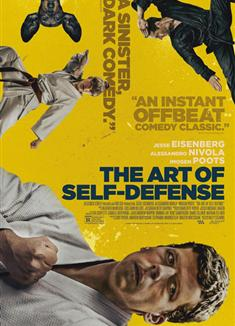自衛藝術/The Art of Self-Defense