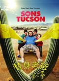替身老爸第一季Sons of Tucson Season