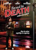 凡人煩人第一季Bored to Death season 1