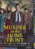 後方謀殺案第一季/Murder on the Home Front Season 1