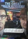 火車大劫案第一季/The Great Train Robbery Season 1