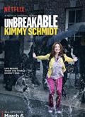 我本堅強第一季/Unbreakable Kimmy Schmidt Season 1