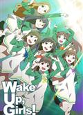 Wake Up, Girls!第1+2季DVD